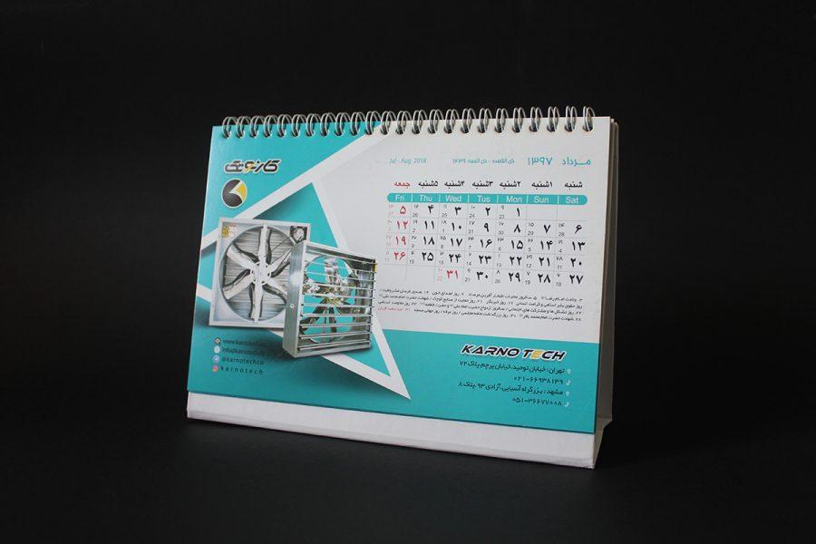 طراحی و چاپ تقویم رومیزی شرکت تهویه مطبوع
