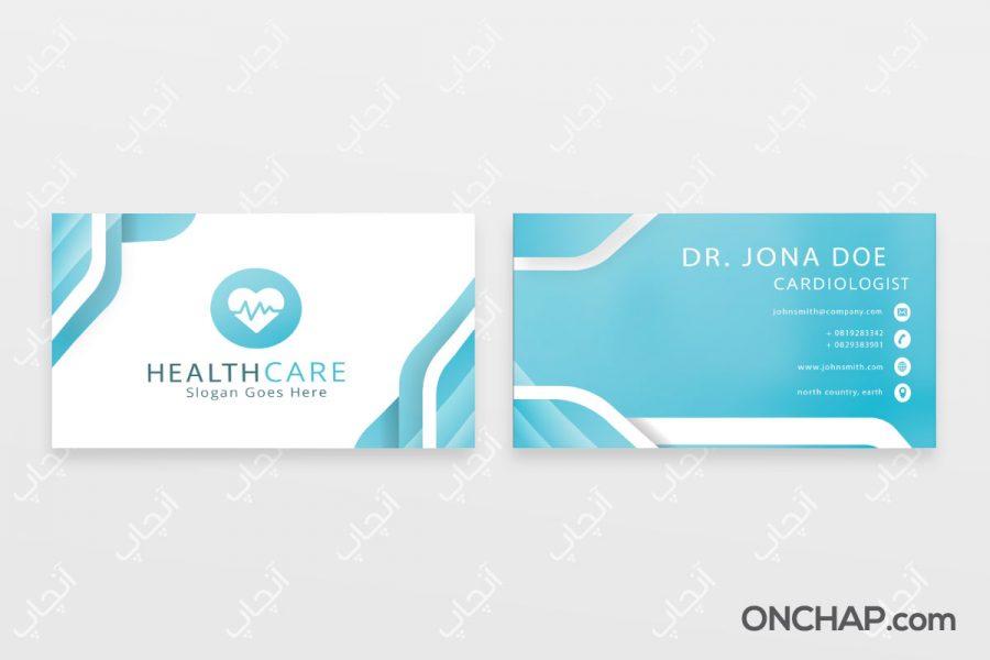 کارت ویزیت دکتر